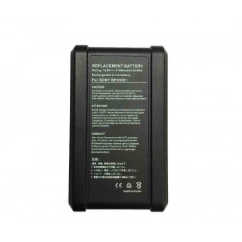 Аккумулятор Gokyo для Sony BP-65HH 11000mAh / 162,8 Втч V-mount