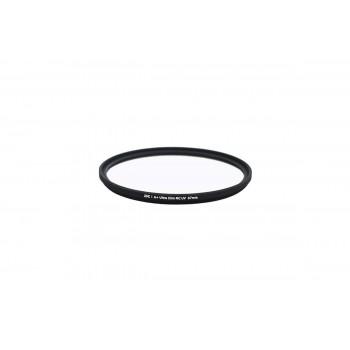 Светофильтр JJC F-MC UV 67mm Ultra-Slim