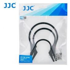 Клещи для снятия светофильтров JJC FW-3795 (от 37 до 95 мм)