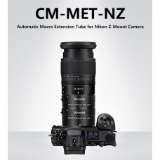 Макрокольца Commlite CM-MET-NZ