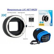 Макрокольца JJC AET-NKZII для камер Nikon Z Mount