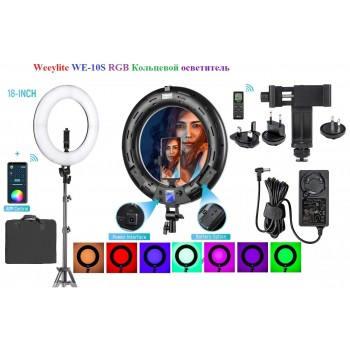 Кольцевой осветитель Viltrox Weeylite WE-10S RGB