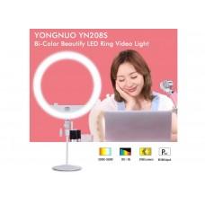 Кольцевая лампа для смартфона YONGNUO YN-208S портативная светодиодная