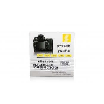 Защитный экран Professional LCD Screen Protector для Nikon D810 / D800