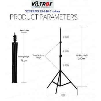 Стойка Viltrox lS-240 Стойка для света/вспышки и Зонт 76cm/240cm, нагрузка 3,0кг