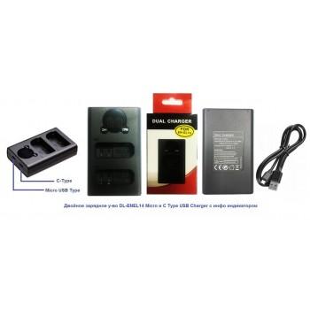 Gokyo двойное зарядное у-во DL-ENEL14 Micro и Type-C USB Charger с инфо индикатором