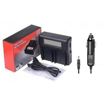 Gokyo двойное зарядное у-во с инфо индикатором для PANASONIC VBG6/ VW-VBD78/ VW-VBD98 + usb с Автомобильный адаптер