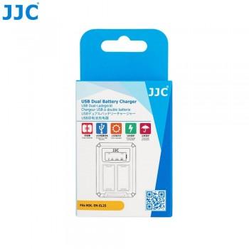 Двойное зарядное у-во JJC DCH-ENEL25 для Nikon EN-EL25